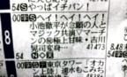 らいらいお(^<br />  ω^)
